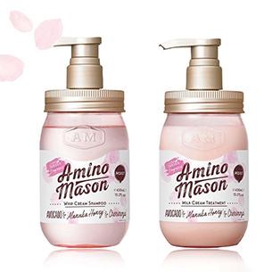 Aminomason樱花套盒