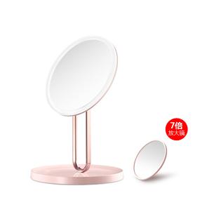 斐色耐补光双面化妆镜