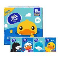 维达 迷你手帕纸18包 B.duck纸巾 V0036A