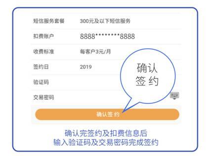 光大信用卡-短信通知-06